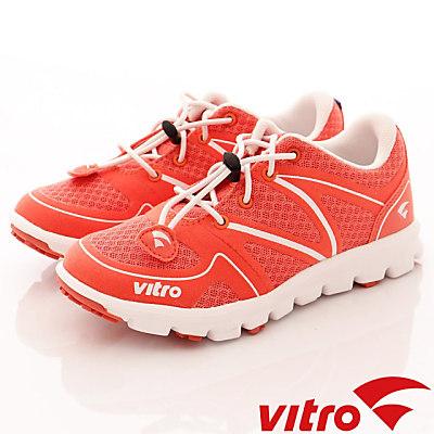 VITRO韓國 BUNGEE 頂級專業運動童鞋 橘