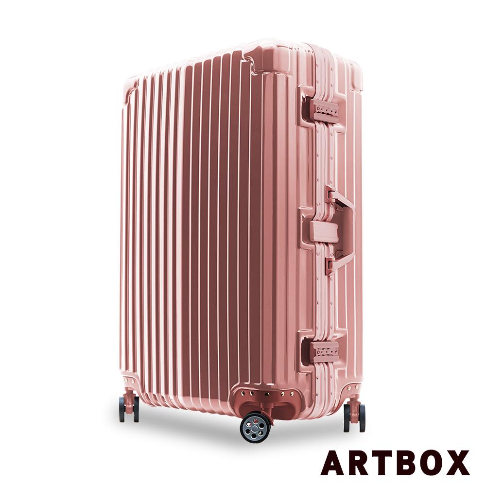 ARTBOX 時空魅影 26吋輕量PC鏡面鋁框行李箱(玫瑰金)