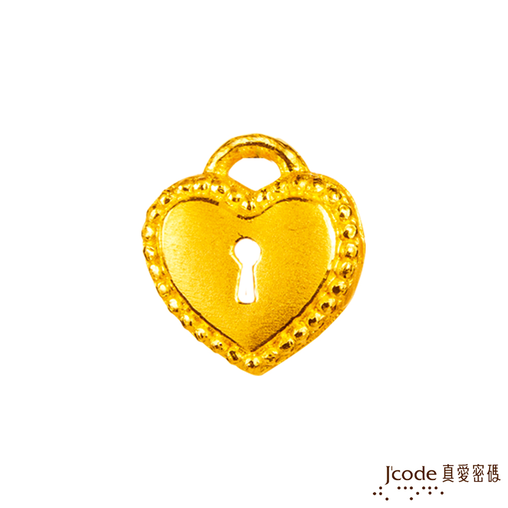 J'code真愛密碼金飾 真心鎖愛黃金串珠