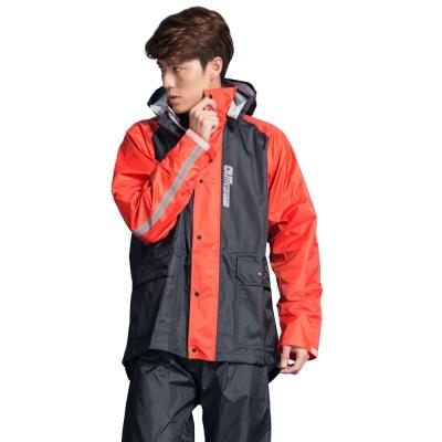 藏衫罩背背款-大人背包兩件式風雨衣-快