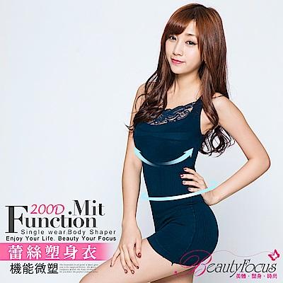 塑衣 200D典雅蕾絲直紋塑腹背心(土耳其藍)BeautyFocus