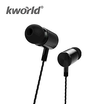 KWorld 廣寰 高音質三腔體音樂耳機 S36