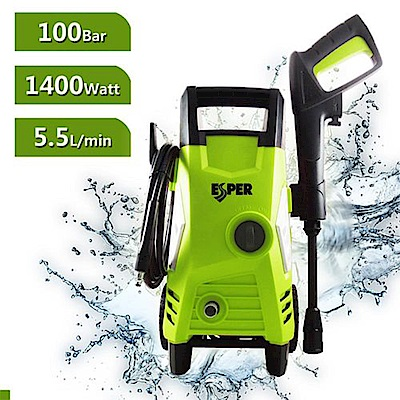 洗車機 ESPER 高壓清洗機 EA302