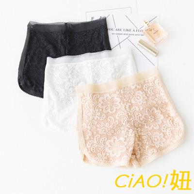 蕾絲緹花防走光安全褲 (共三色)-CIAO妞