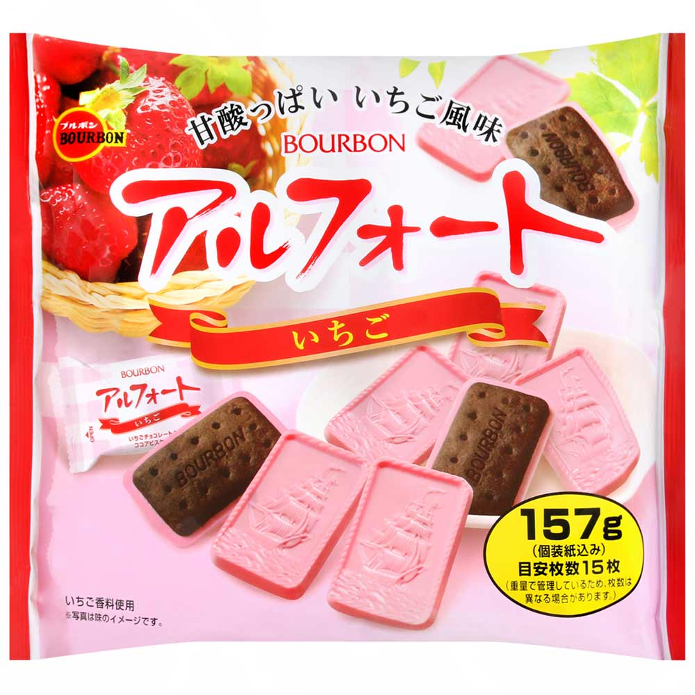 Bourbon北日本草莓帆船巧克力餅151.5g