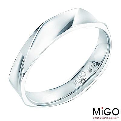 MiGO-美好時光男戒(925銀)