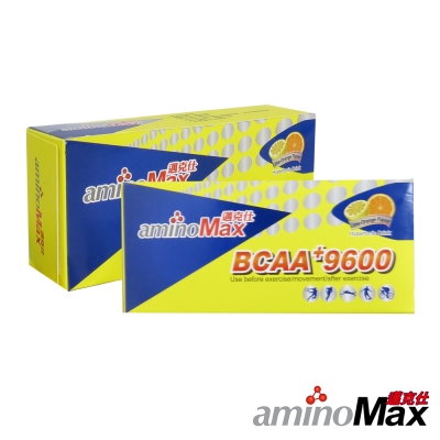 aminoMax邁克仕BCAA+9600胺基酸運動賽事能量補給飲 沖泡式(2盒)