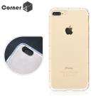 Corner4 iPhone8/7 Plus 5.5吋透明防摔手機空壓軟殼