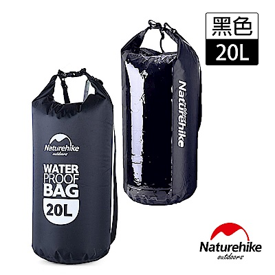 任- Naturehike輕量可透視密封防水袋20L 黑色
