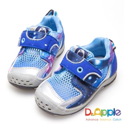 Dr. Apple 機能童鞋 旋光迷人銀河系列風格小童鞋-藍