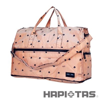 HAPI+TAS 男版小黑帽摺疊旅行袋(小)-米色