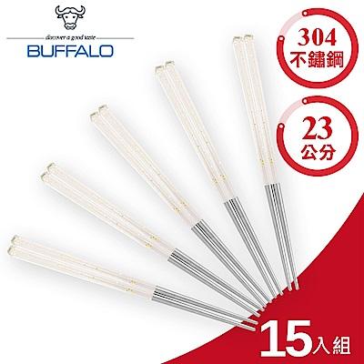 牛頭牌小牛彩晶不鏽鋼筷23cm(15入組)-彩透金(8H)