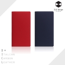 SLG Design iPhone X D+ ICL 奢華碳纖紋 頂級真皮側掀皮套
