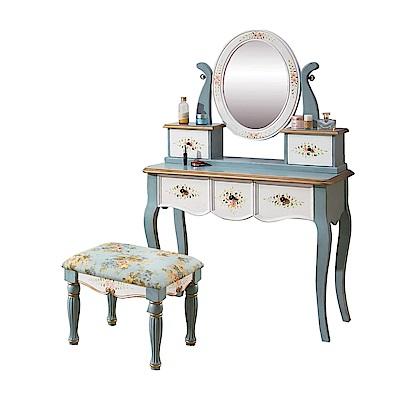 品家居 凱波斯3尺立鏡式化妝鏡台含椅-92x44x147cm免組