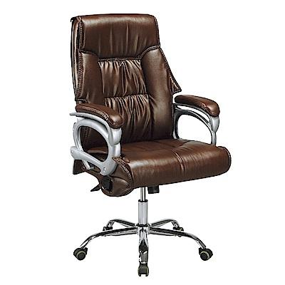 Boden-莎莎主管辦公椅-63x50x114~123cm