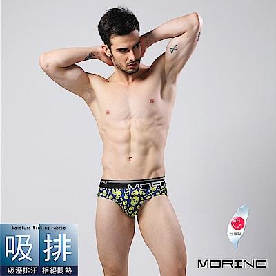 男內褲 骷髏印花三角內褲 (藍底黃骷髏紋)  MORINO