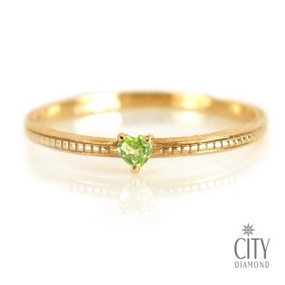 City Diamond引雅【東京Yuki系列】翠綠橄欖石愛心黃K訂情婚戒#10