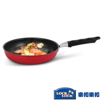 樂扣樂扣-HARD-LIGHT彩色好潔輕鬆煮不沾平底鍋-24CM-紅