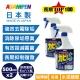 磁磚縫/浴室/水泥牆壁用去霉除垢劑 500ml*2入 product thumbnail 1