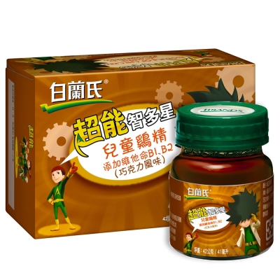 白蘭氏-兒童雞精-巧克力-48瓶超值組
