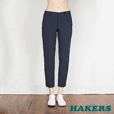 【HAKERS 哈克士】女-抗UV快乾彈性九分褲-黑丈青