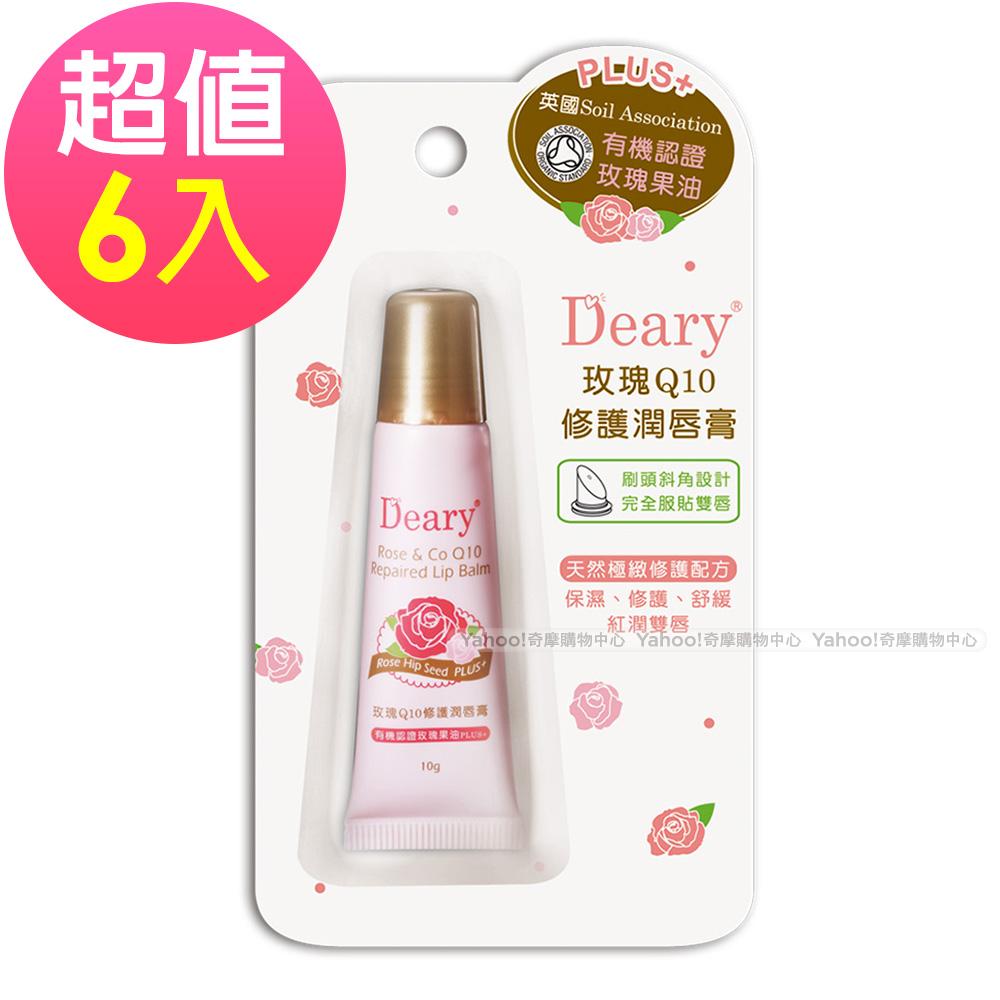 Deary媞爾妮 玫瑰Q10修護潤脣膏(10g/支)x6