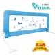 YoDa第二代動物星球兒童床邊護欄-海豚藍 product thumbnail 1