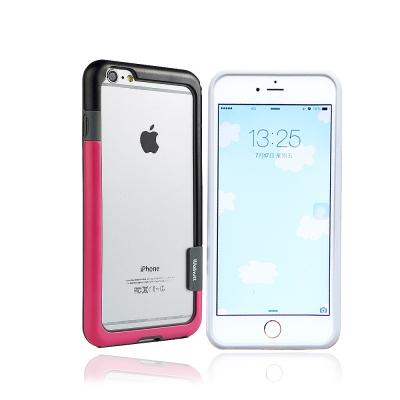 VXTRA日韓糖果風 iPhone 6s plus 5.5吋 撞色邊框手機殼(酸...