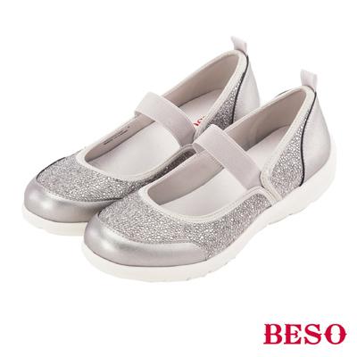 BESO 時髦炫彩 運動風貼鑽輕量娃娃鞋~銀