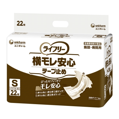 來復易 防漏安心黏貼型紙尿褲(S)(22片x4包/箱)
