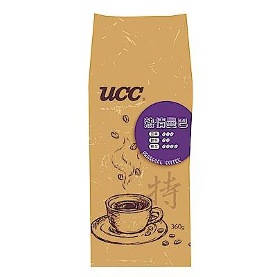 UCC 熱情曼巴咖啡豆(360g)