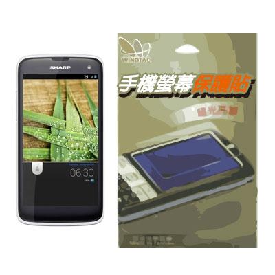 WINDTAC SHARP SH630E 專用螢幕保護貼