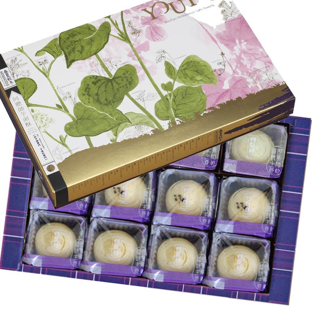 阿聰師 經典芋頭酥12入禮盒(蛋奶素)(2盒)