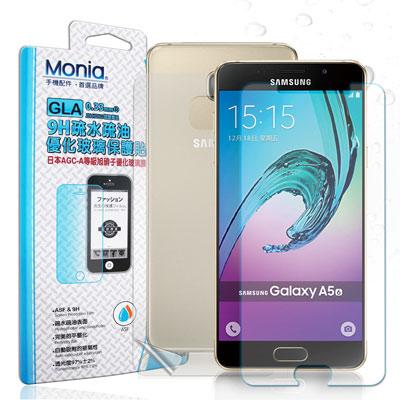MONIA 三星 Galaxy A5 (2016) 日本疏水疏油9H鋼化玻璃膜(...