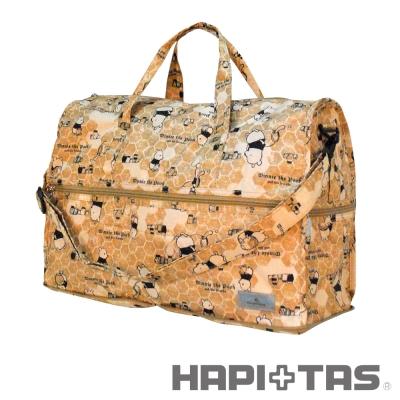 HAPI-TAS-小熊維尼摺疊旅行袋-小-米色