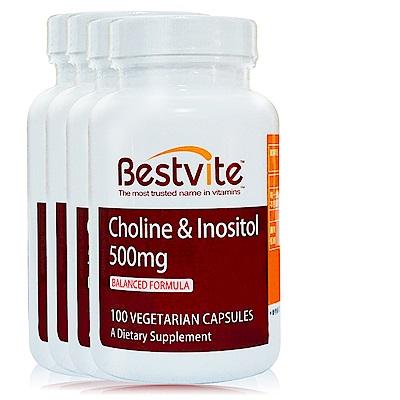 美國Bestvite 必賜力膽鹼加肌醇膠囊4瓶 (100顆*4瓶)