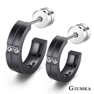 GIUMKA 永恆守護 珠寶白鋼情侶耳環 黑色 單邊單個