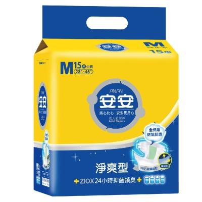 【限時下殺】安安 成人紙尿褲 淨爽呵護型M號 (15片x6包)