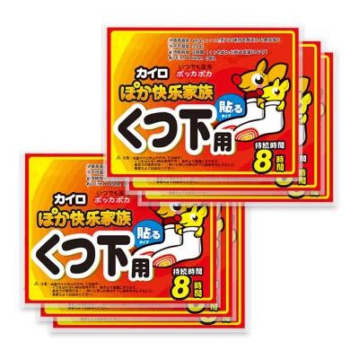 POKA袋鼠家族 8HR可貼式足部暖暖貼/暖暖包(30包)