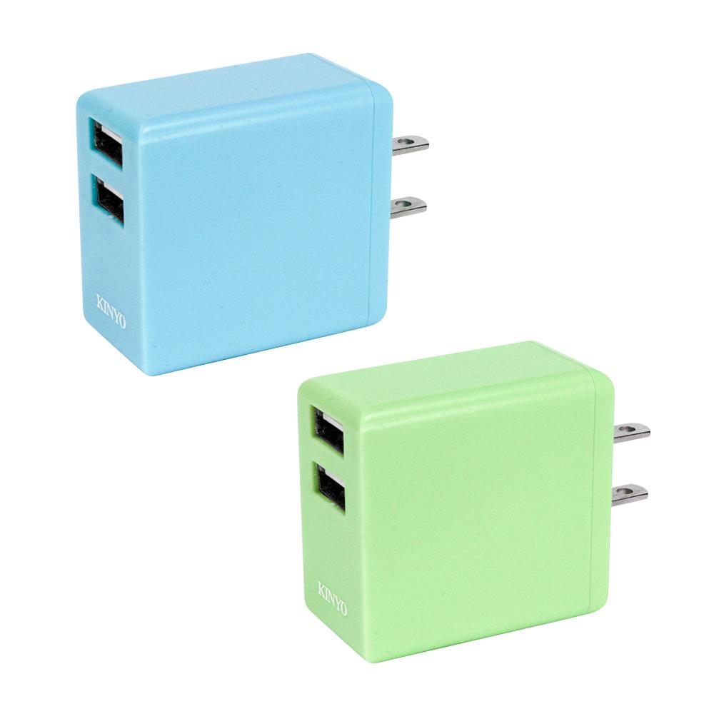 KINYO USB急速充電器CUH218