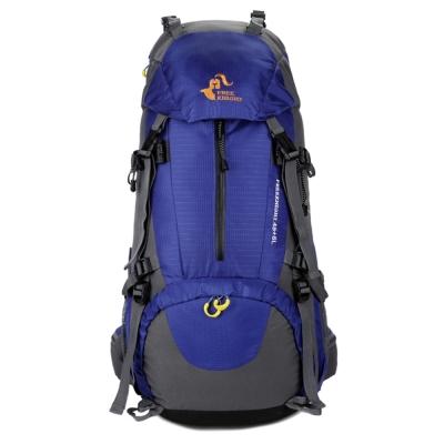 FK0006 BU藍50L輕量休閒登山背包