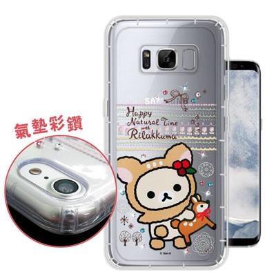 拉拉熊 Samsung Galaxy S8+/S8 Plus野餐茶日彩鑽氣墊手機...