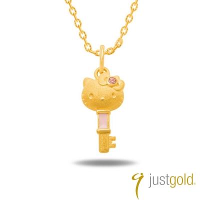 鎮金店Just Gold黃金吊墜 - Hello Kitty粉紅風潮(粉紅鑰匙)