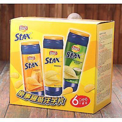 LAY S 樂事 罐裝洋芋片6入組-原味+起司+奶焗(949.6g)