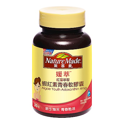 萊萃美-紅藻萃取蝦紅素青春軟膠囊30粒