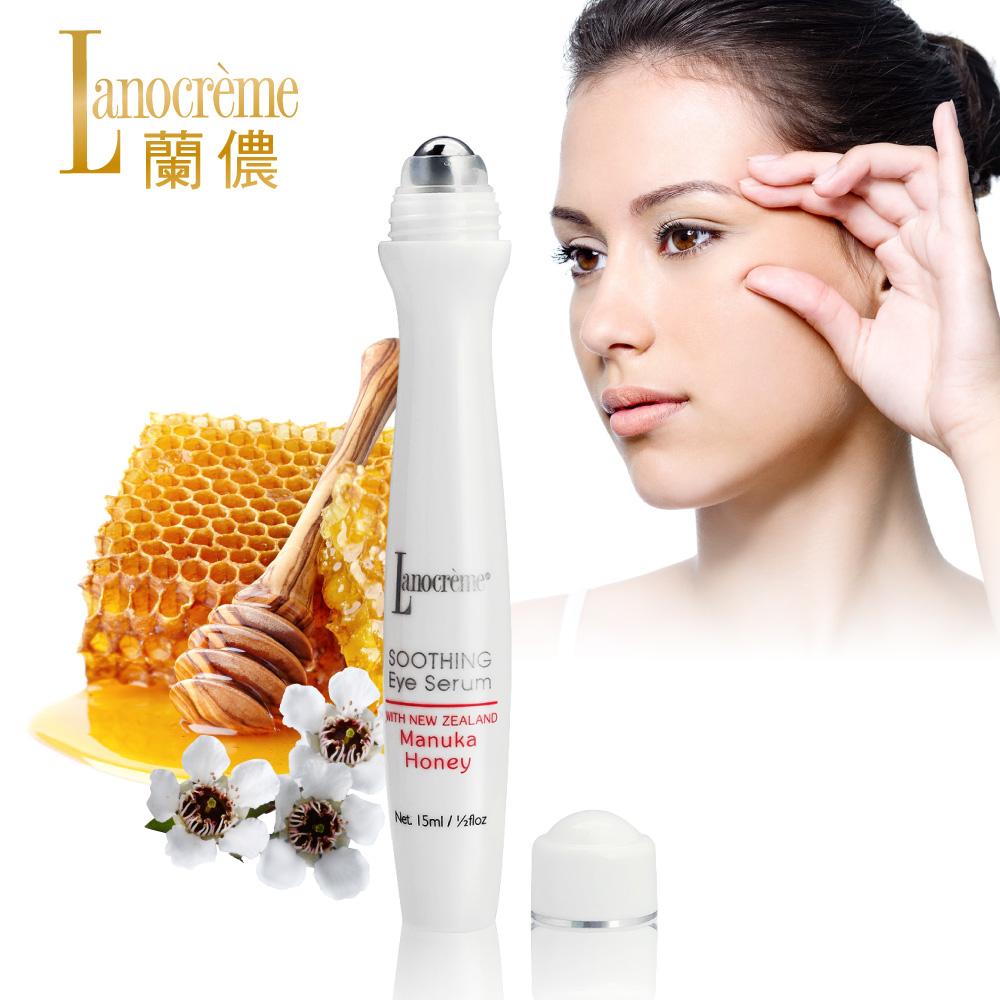 Lanocreme蘭儂 麥蘆卡蜂蜜舒緩超保濕眼霜15ml