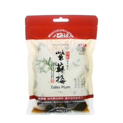 台灣祥記 陳年紫蘇梅( 220 g)