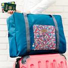 iSPurple 旅行專用 大容量碎花行李包 天藍