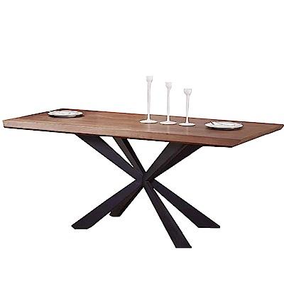AT HOME-光芒5尺胡桃餐桌 150x90x75cm