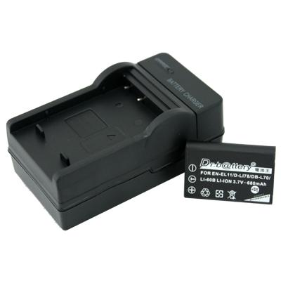 電池王 OLYMPUS Li-60B 高容量鋰電池+充電器組
